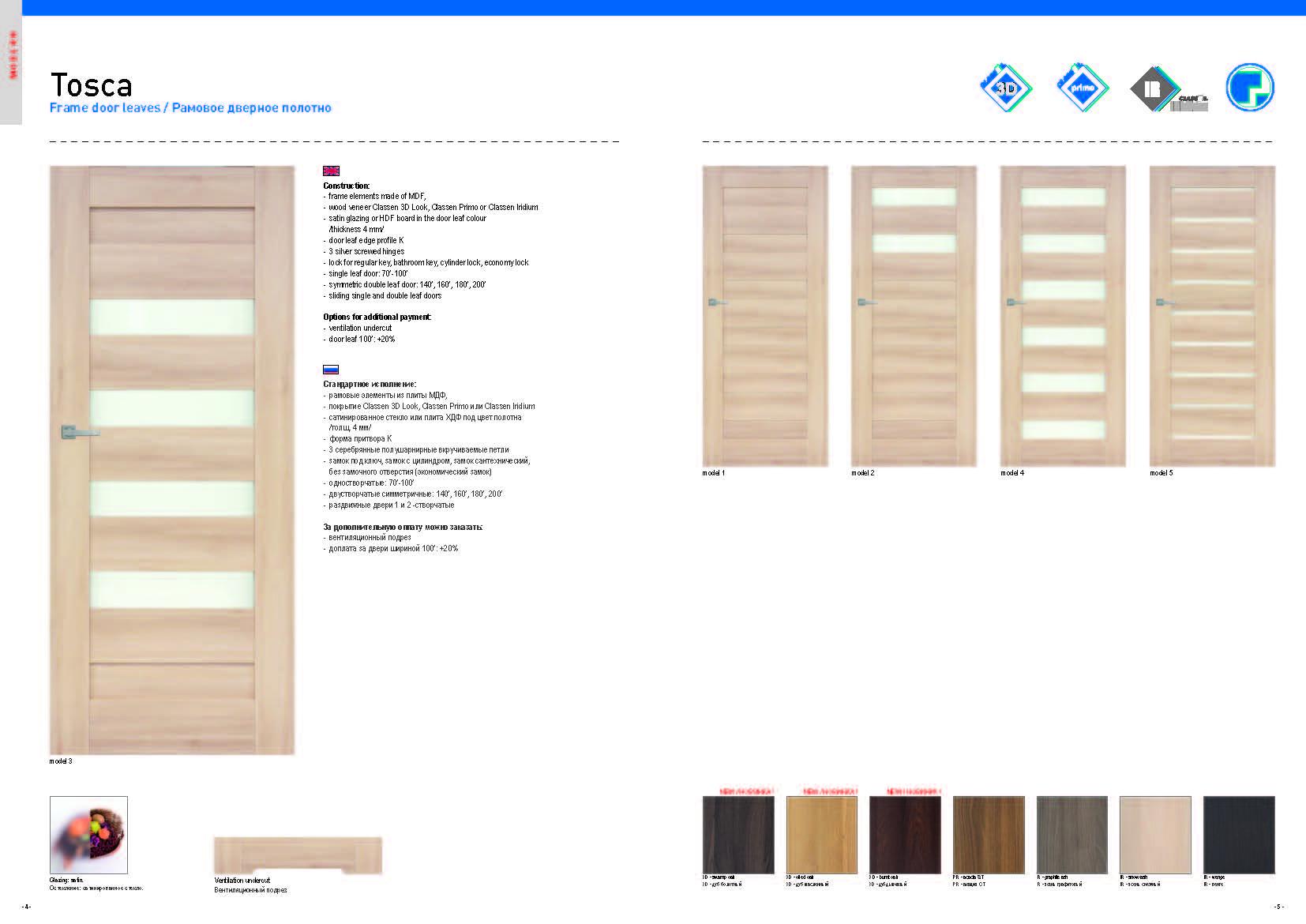 interiorni-vrati-classen_page_03