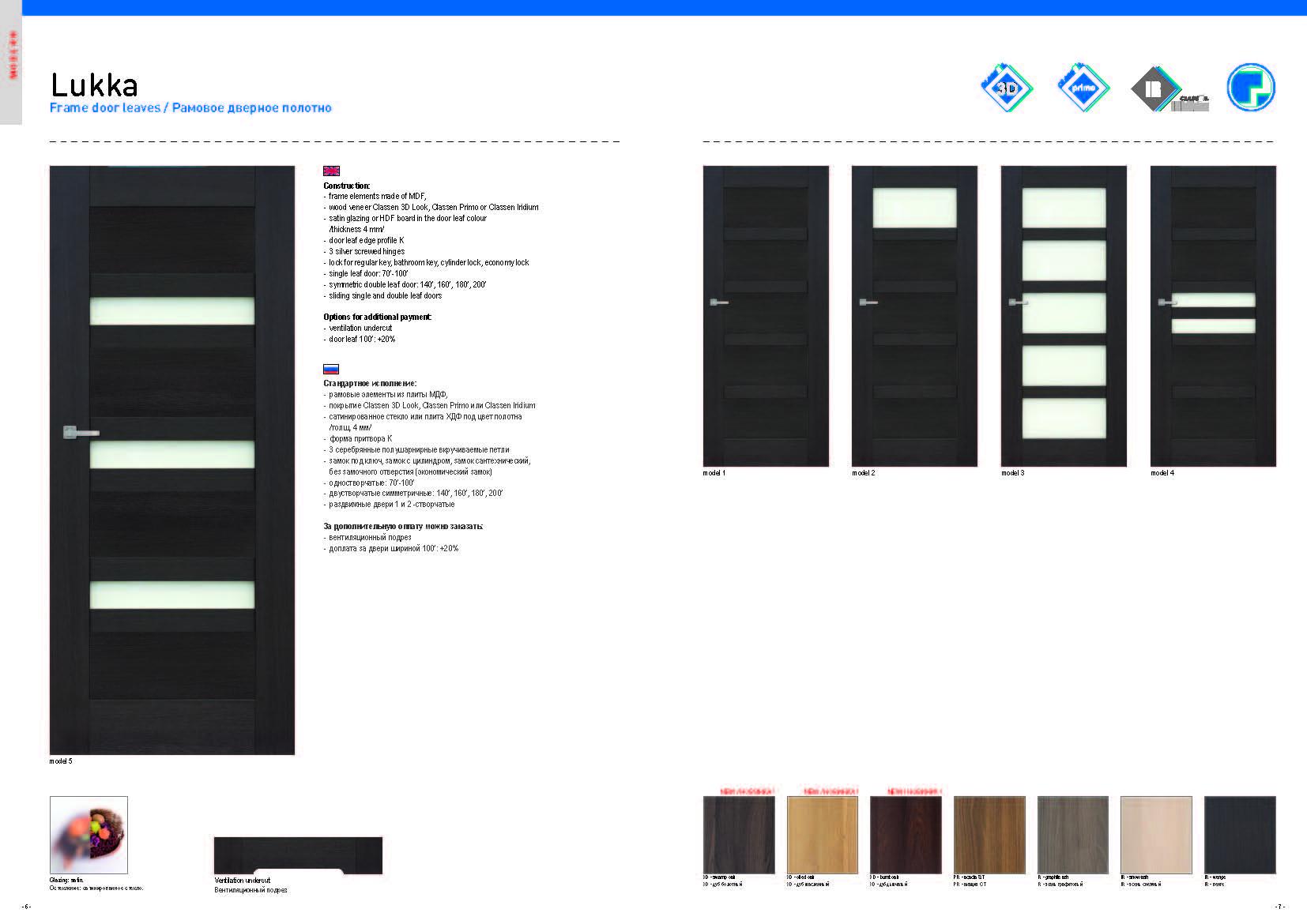 interiorni-vrati-classen_page_04