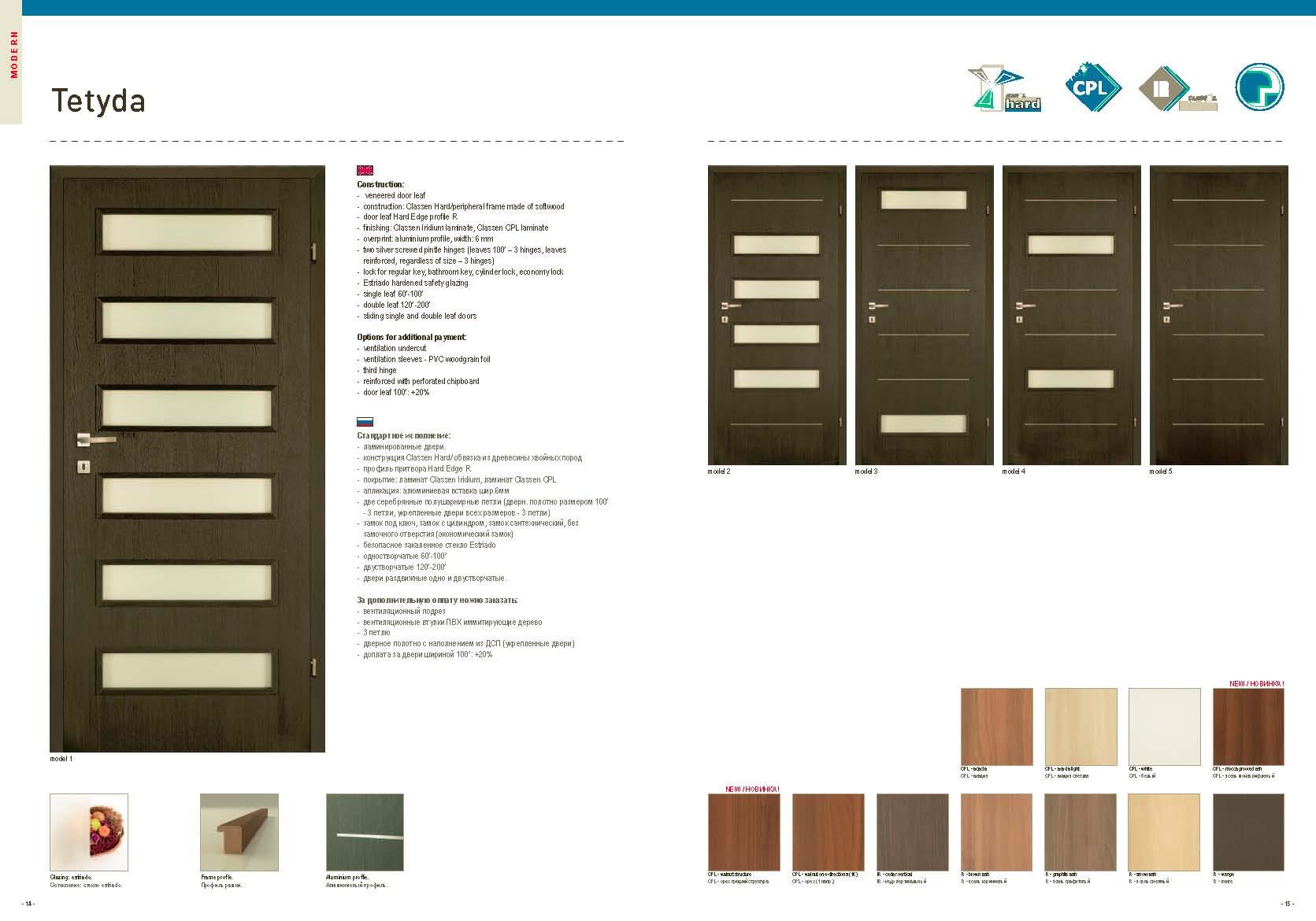 interiorni-vrati-classen_page_08