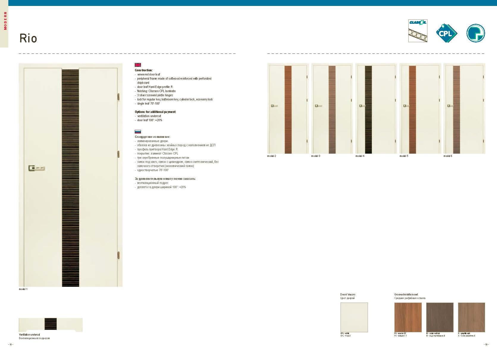 interiorni-vrati-classen_page_10