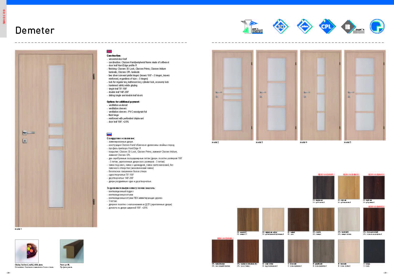 interiorni-vrati-classen_page_11