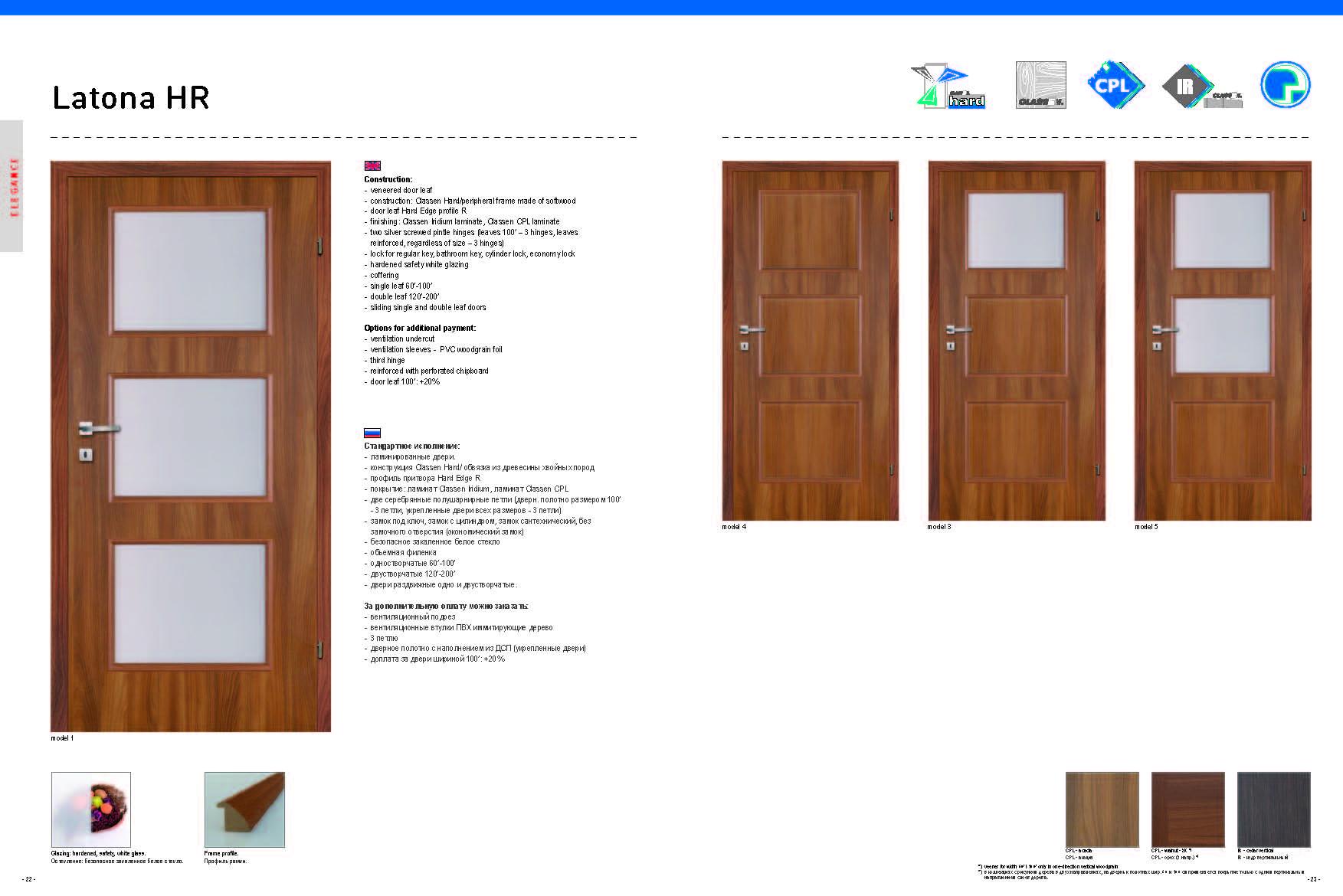 interiorni-vrati-classen_page_12
