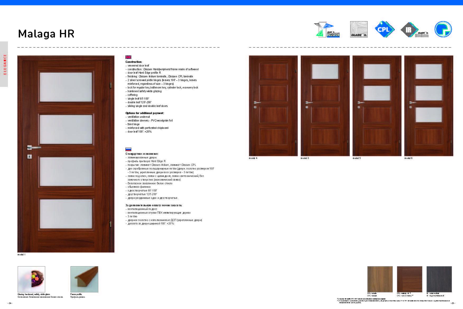 interiorni-vrati-classen_page_13