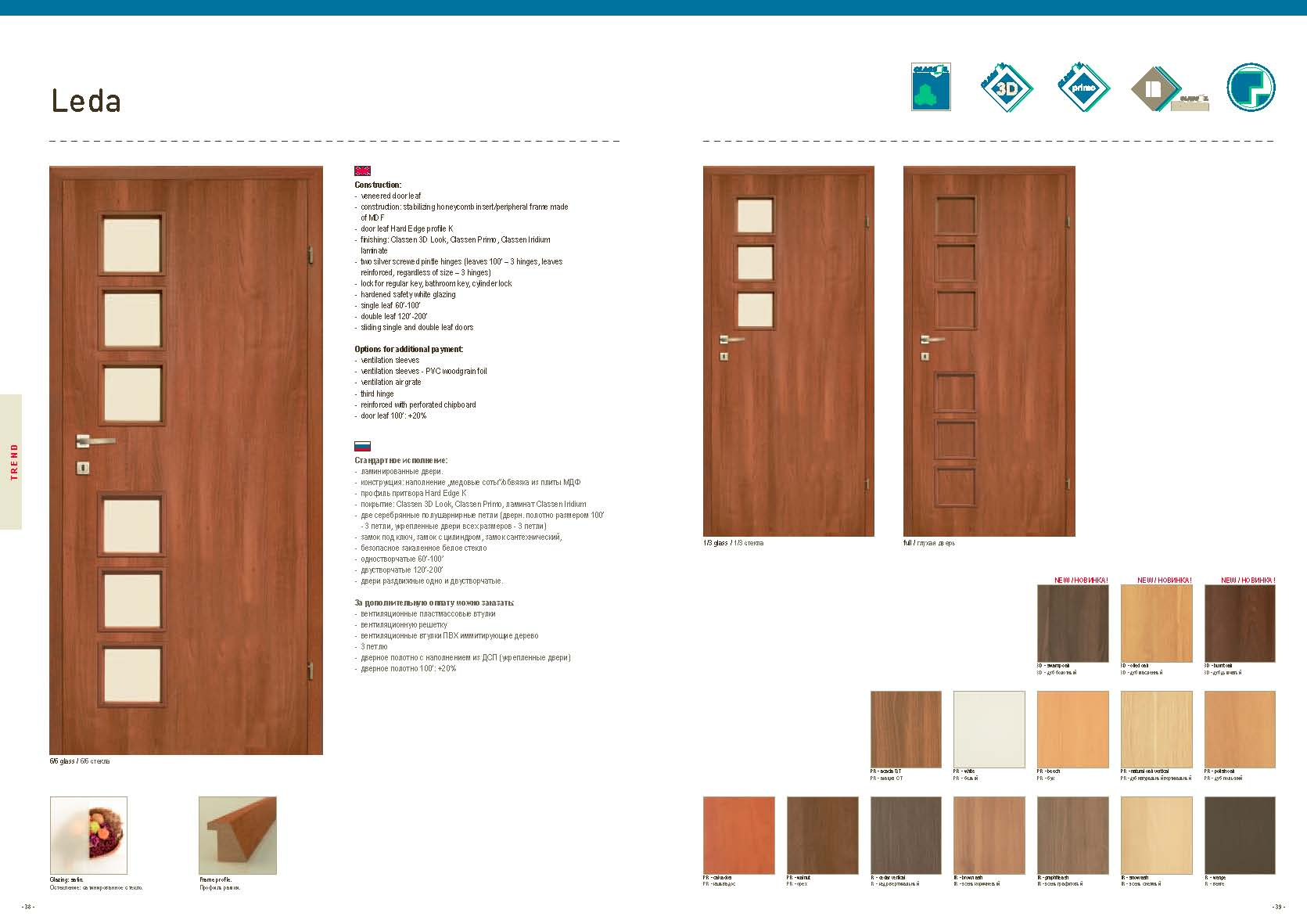 interiorni-vrati-classen_page_20