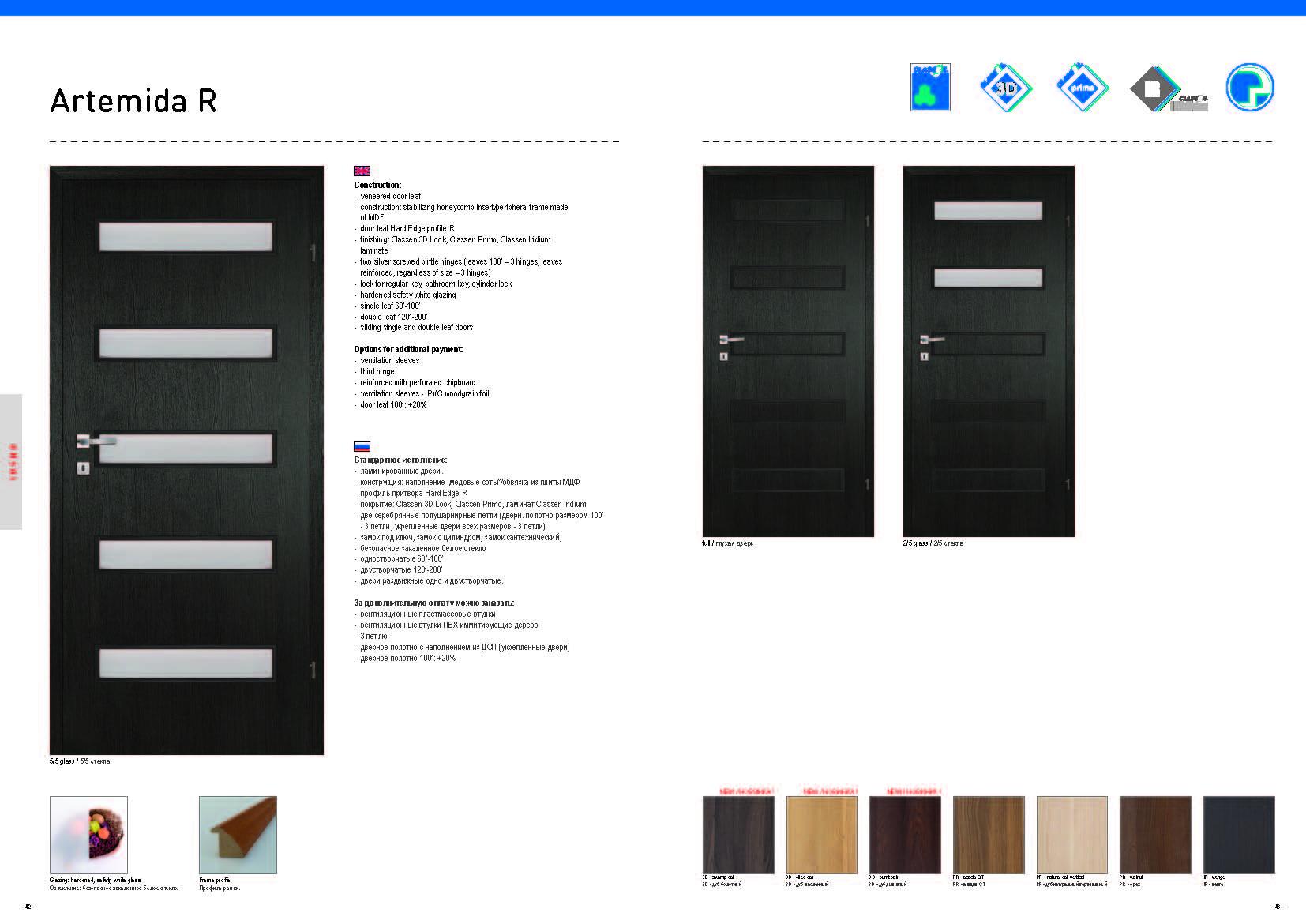 interiorni-vrati-classen_page_22