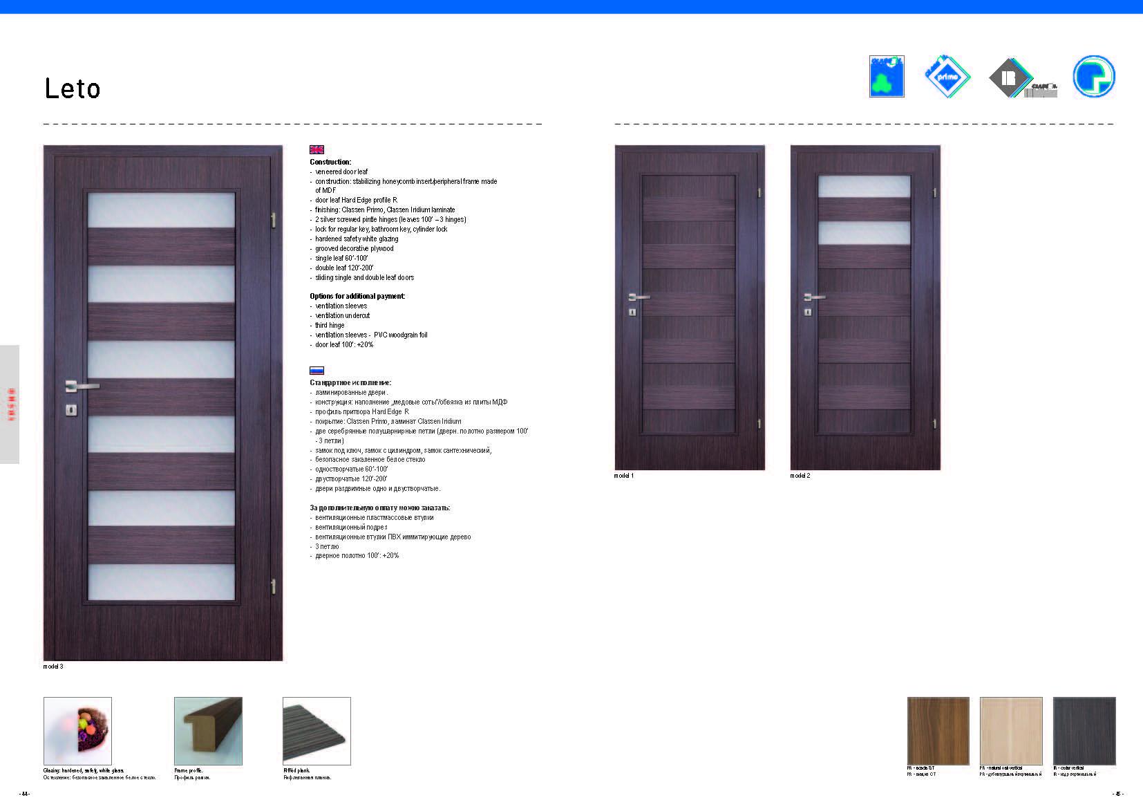 interiorni-vrati-classen_page_23