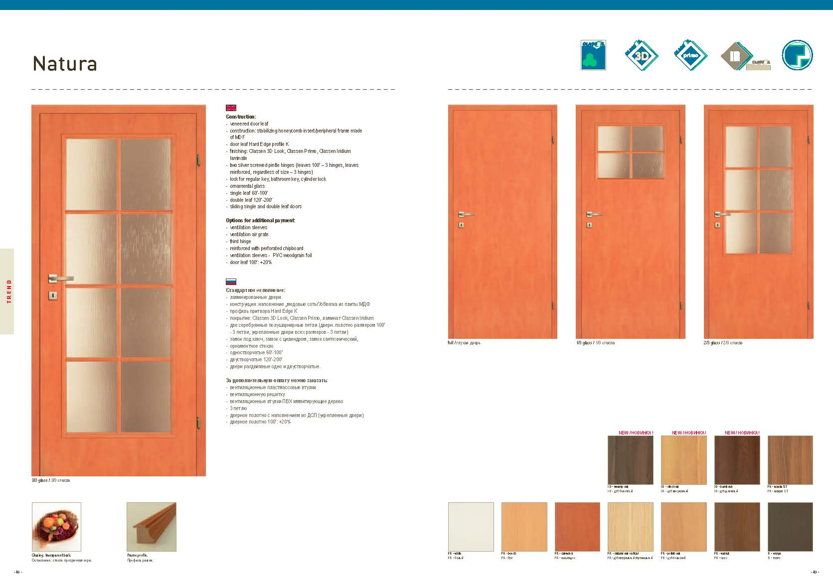 interiorni-vrati-classen_page_25