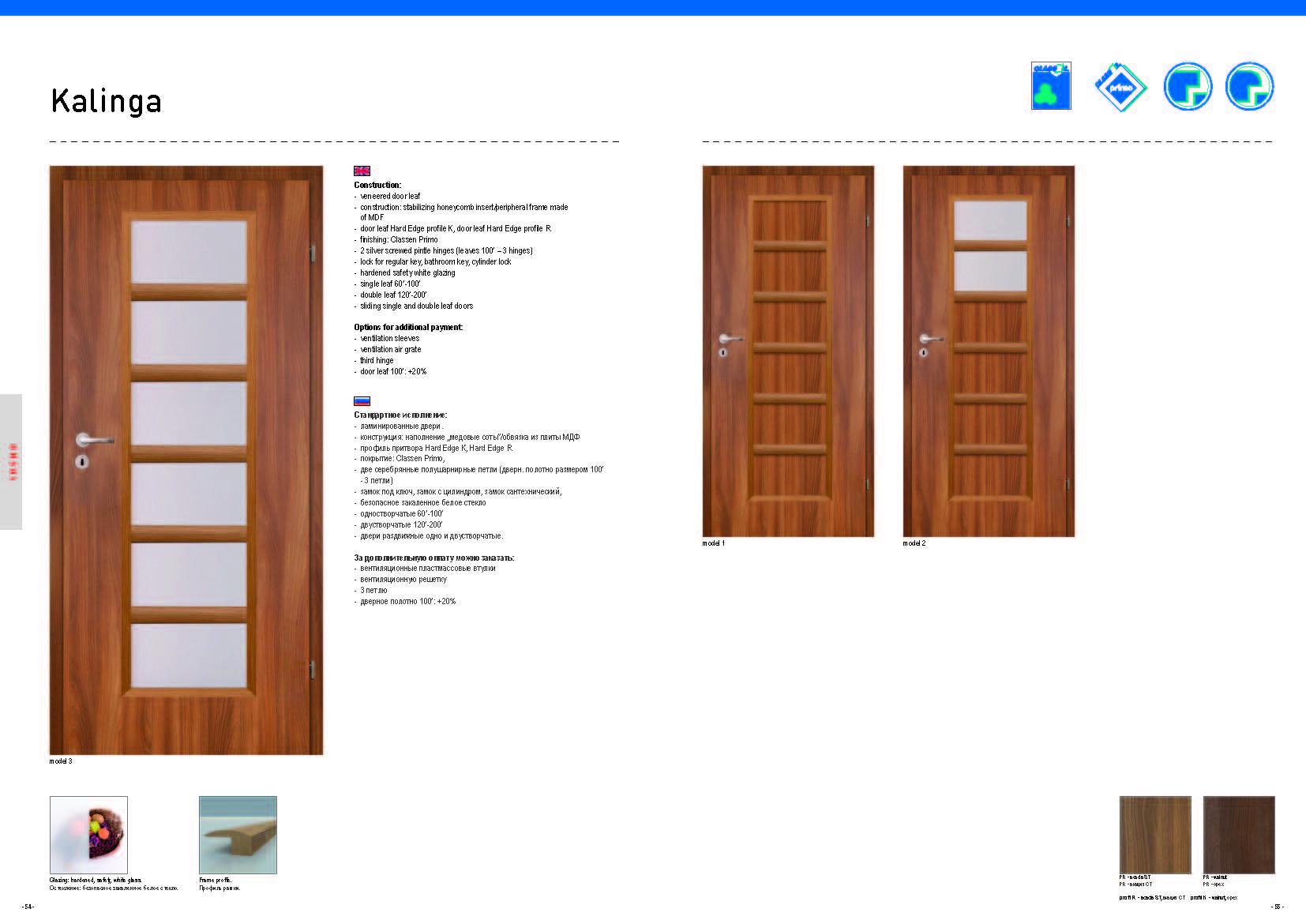 interiorni-vrati-classen_page_28