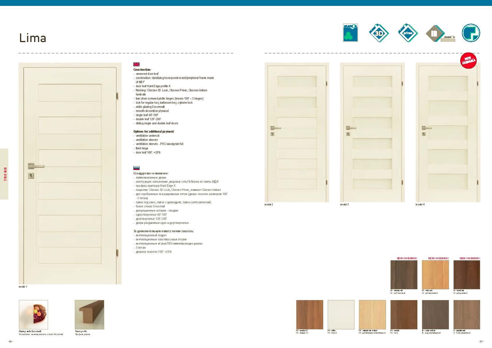 interiorni-vrati-classen_page_29