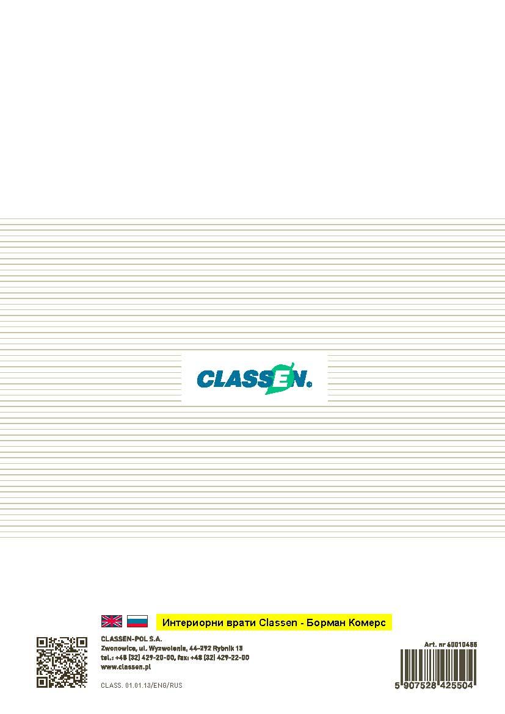 interiorni-vrati-classen_page_45